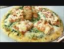 アメリカの食卓 615 ピザにピザをトッピング(ピザ on ピザ)!