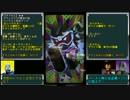 【ガンバライジング】G1弾・三日前までのプレイ動画Part002
