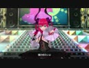 『Fate/EXTELLA』 エリちゃんが歌うだけ 【AKOGARE∞TION】
