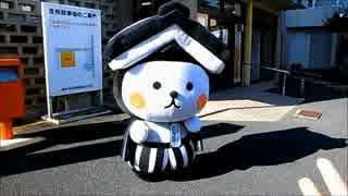 とち介と栃木市民の歌