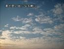 スピッツ インスト曲集 Vol.4