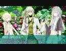 HANASU動画 第1話【魔術師と庭園の少女】
