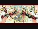 【ニコカラ】poppin' jumpin' ≪on vocal≫