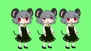 足踏みするNYN姉貴+使用例
