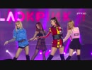 【k-pop】BLACKPINK - PLAYING WITH FIRE(불장난) Inkigayo 161113