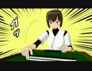 【MMD艦これ】ぎゅわんぶらあ自己中心派 浪人だって遊んでほしい