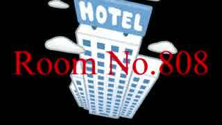 【雪歌ユフ】Room No.808【シンカミヤビ】