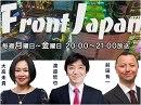 【Front Japan 桜】徹底検証!トランプ大統領と日本 / 大流行だが…バーチャルリアリティの危険性~映画『VR ミッション:25』[桜H28/11/14]