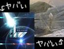 【maimai】 AMAZING MIGHTYYYY!!!!/WAiKURO & Prophesy One/vox2(小野秀幸) 11/17登場!【チャレンジトラック】