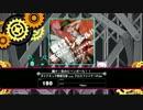 【BeatStreamアニムトライヴ】轟け!恋のビーンボール!!(NIGHTMARE) PERFECT