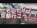 【実況】実況者4人のスーパーマリオコレクション part.6