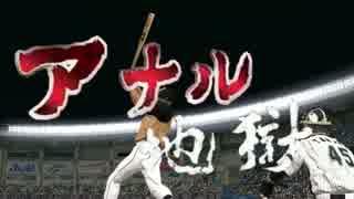 野球少年専属調教師.AtamaKOKUBO34