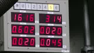 【のら】鉄道用エンジン DML30HSJ 性能試