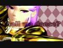 【MMD聖闘士星矢】黄金LaLaL危