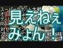 (figma+プラモ)×ゆっくり=? 07-1