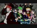 【松人力手描き企画】6ock de night 松!【改】