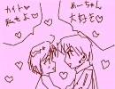 【めーちゃん】ウゴウゴカイメイ2【大好き】