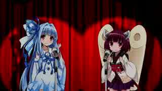 【歌うボイスロイド】妹たちのシュガーソングとビターステップ