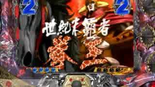 【懐台 サミタ】 パチンコCR北斗の拳 ケン
