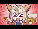 怪獣娘~ウルトラ怪獣擬人化計画~ 第8話「ボケろ!怪獣娘!?」