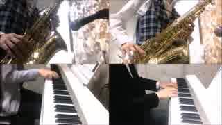 DQ4 戦闘~生か死か~サックスとピアノで