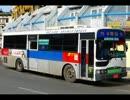 【ヒュンダイ】AC540_Ma Hta Tha No.45 AIRCON BUS 【ヤンゴン市内バス】