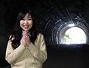 小松詩乃 パンチラ散歩《最恐心霊トンネルでパンチラ》