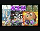 【遊戯王】悪魔のもののけ同士の戦い@かいかい