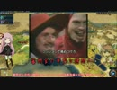 【Civilization VI】 まさかの時のスペイン宗教勝利 2/3 【VOICEROID+】
