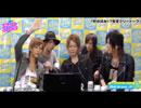 【エアグルJACK!!】11/9 club ANY『初の試み!?完全フリートー...