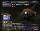 【FFXI】 神赤 Lord of Onzozoソロ 【FF11】