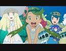 【アニポケ】サンムーンOP「アローラ!!」FULL