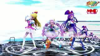 【ray-MMD】 魔法アラ・ドーモ! 踊ってもらた《モーション配布》