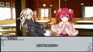 【シノビガミ】シノビサミット 第四話【実卓リプレイ】