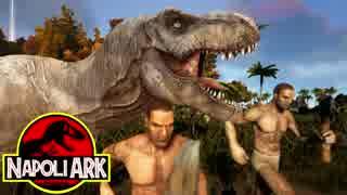 ゼロから始める恐竜生活へようこそ! 第一話