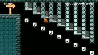 オンプ道【Super Mario Maker】