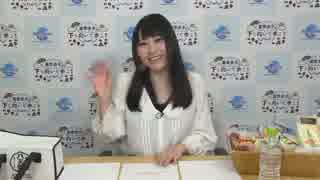 【巽悠衣子】会長の娘はきくらげ(かわい