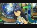 日刊ひびたか 第757号 「READY!! 」