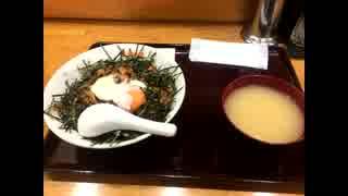 大吉飯店の豚玉丼と餃子(神楽坂)