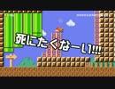 【ガルナ/オワタP】改造マリオをつくろう!【stage:70】