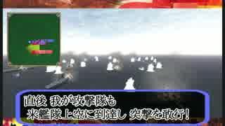 【太平洋の嵐】 大日本帝国、米本土を占領せよ Part5 【ゆっくり実況】