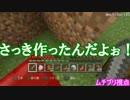 【Minecraft実況プレイ】迷ってでも島づくりがしたい!part2