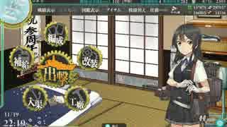 【艦これ】親潮とケッコンカッコカリ