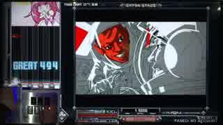【beatmania IIDX】 HADES (SPA) 【SINOBUZ】 ※手元付き
