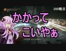 頭No派系脳筋?ゆかりのチキチキダークソウル3初見プレイ DLC編Part7