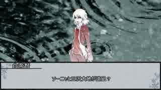 【シノビガミ】シノビサミット 最終話【実卓リプレイ】