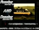 【MMD】ミクと御神体が仲良く「DECORATOR」【Nゲージ】