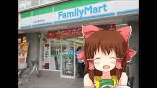 ファミマ入店音神社.ampm711