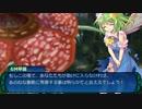 【東方卓遊戯】 東方冥樹抄 3-4 【世界樹の迷宮】