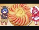 【思い出料理祭】炊飯器でお菓子 【炊いてみた】2種